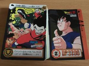 Carte-Dragon-Ball-Z-DBZ-Carddass-Hondan-Part-24-Reg-Set-1995-MADE-IN-JAPAN