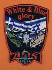ISRAEL/HELLENIC A.F. INT. HELI.TRAINING IN ISRAEL WHITE & BLUE GLORY 2015  PATCH