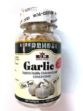 Odorless Garlic Cholesterol Health 100 gels, 300 mg Antioxidant Pills Royal King