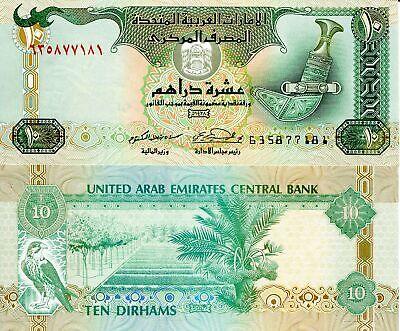 United Arab Emirates 10 Dirhams
