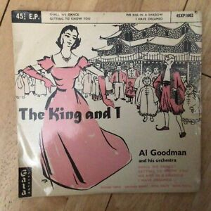 THE KING & I - SHALL WE DANCE, GETTING TO KNOW YOU - 4 TRACK GALA 45XP1002 VINYL