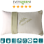 Pair bed pillows high 13cm Memory Removable Lining Aloe offer
