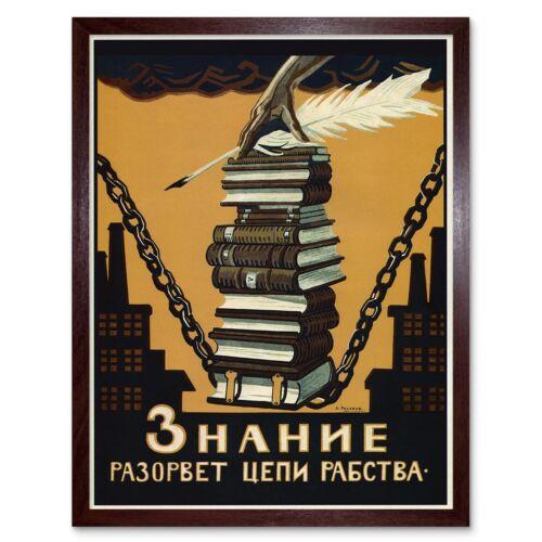 Political Propaganda Knowledge Break Chains Slavery Soviet Union Framed Print