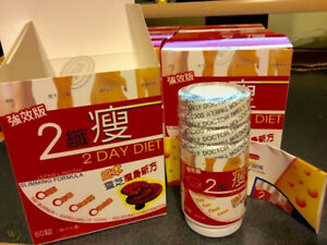 1-BOX-2-Day-Japan-Diet-Supplement-Original-Lingzhi-1box-60-Caps-Fast-Sliming