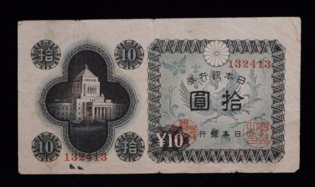 ND 1946 Japan 10 Yen P87 Circulated Banknote 132413 P 87