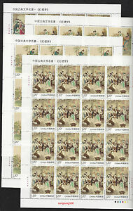 CHINA-2016-15-Full-S-S-Red-Chamber-Masterpiece-Classical-Literature-2-Stamp