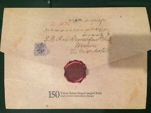 Malaysia-150-years-Straits-Settlement-First-Day-Cover-Folder