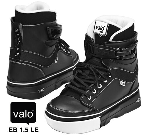 Valo EB 1.5 Limited Edition Stiefel Only - UK6