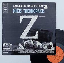 """Vinyle 33T Mikis Theodorakis  """"Z"""""""