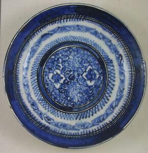 Details about Antique Islamic Art Safavid 16 Century Dish Blue & White  Ceramic Hand Painted