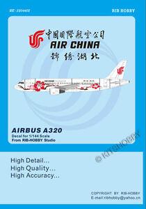 RIBHOBBY decal 1/144 Airbus A320 - Air China