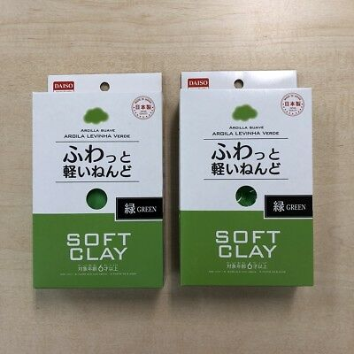 New 2 Set DAISO Soft Clay White Arcilla Suave Light Weight Japan Free Shipping