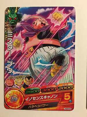 Energico Dragon Ball Heroes Hgd8-50