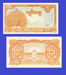 BURMA 100 KYAT 1944 UNC Reproduction