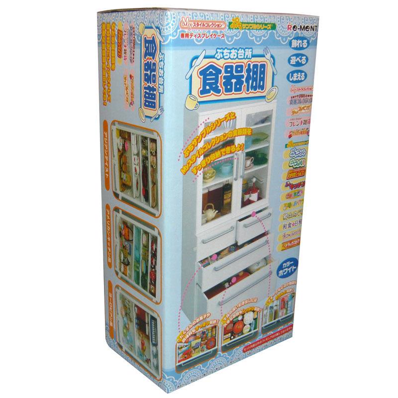 Raro 2005 re-ment gabinete de utensilios de cocina-Coloree biancao
