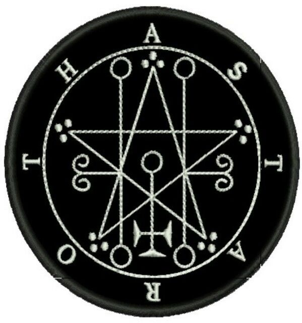 ASTAROTH SIGIL EMBROIDERED PATCH OCCULTISM ASTEROTH INANNA ISHTAR Metal Negro