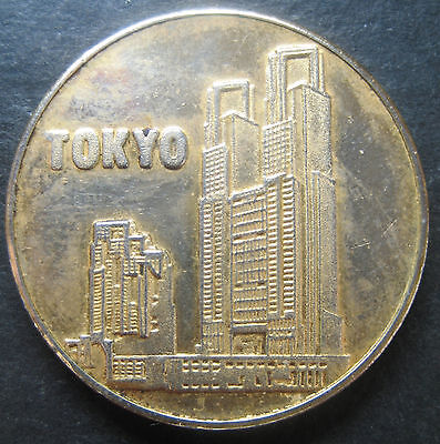 Tokyo Metropolitan Government Bright 2002 Germany Game World Cup Commemorative Token Large Assortment