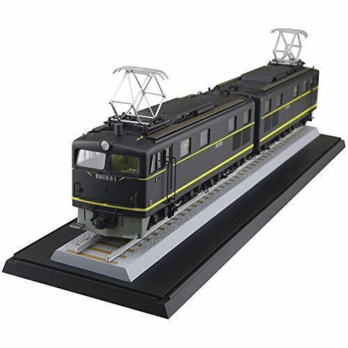 Aoshima 1 50 locomotora nacional de ferroCocheriles japonés EH10 Kit con seguimiento Nuevo