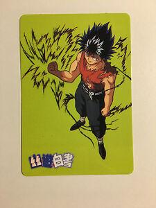 Yu Yu Hakusho Morinaga Barcode 4
