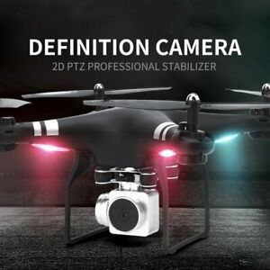 SH5HD-Four-axis-Aircraft-Battery-2000MAH-SH5HD-FPV-Drone-RC-Quadcopter-eA