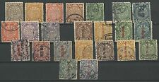 Collection of China Stamps~Early Coiling Dragon issues