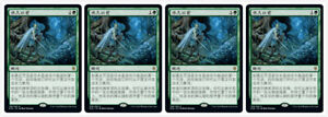4-Chinese-Once-Upon-a-Time-Throne-of-Eldraine-ELD-Magic-the-Gathering-MTG-MINT