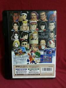Arrived in late June NEO GEO AES FATAL FURY REAL BOUT ...