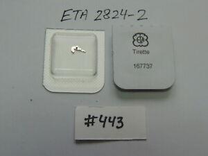 Tirette ETA 2892 A2