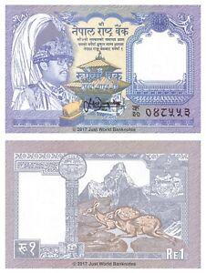 Nepal-1-Rupee-1991-P-37-Banknotes-UNC