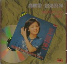 鄧麗君 Teresa Tang Greatest Hits Vol 1 & Vol 2 & Vol 3 3CD 1989 銀圈版 非常好聲 CD冇花