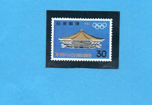 Riproduzione francobollo Rec OLYMPIA 1896-1972-PANINI-Figurina n.54-A