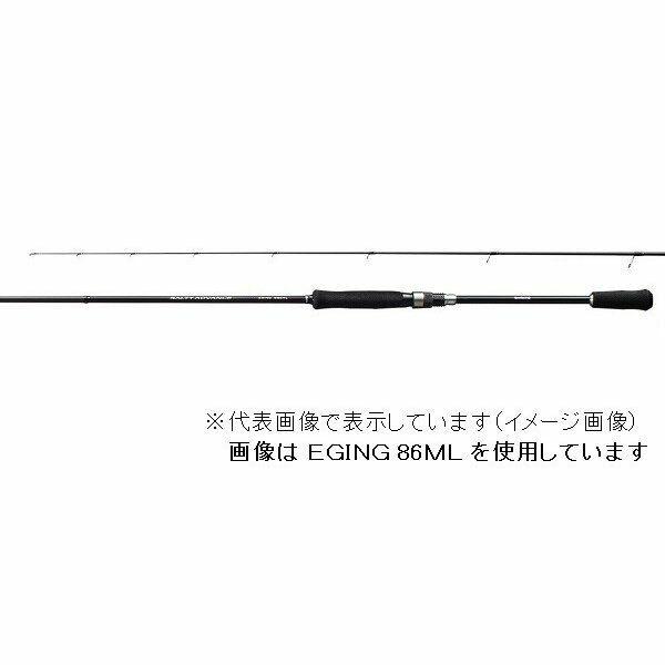 Shiuomoo 19 Salty Advance Eging 86M From Japan