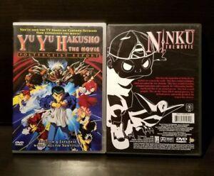 Yu Yu Hakusho The Movie Poltergeist Report Yu Yu Hakusho Ninku The Movie Ebay