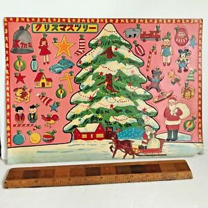 VINTAGE-1950S-JAPAN-PUNCH-OUT-CARDBOARD-CHRISTMAS-TREE-TOY-amp-ORNAMENTS-SET-NM