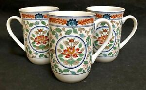 Georges-Briard-IMARI-BLOSSOM-3-Mugs-EXCELLENT-Condition