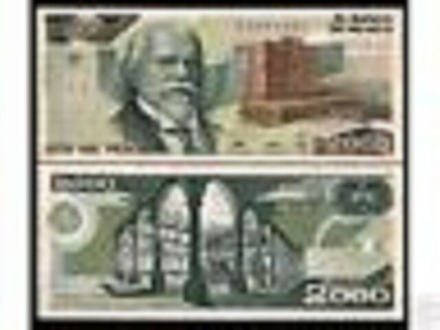 Mexico 2000 2 000 Pesos P86 1987 University Justo Sierra Unc Latino Money Note