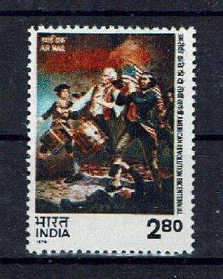 Stamps Spirited Indien Minr 678 Postfrisch **