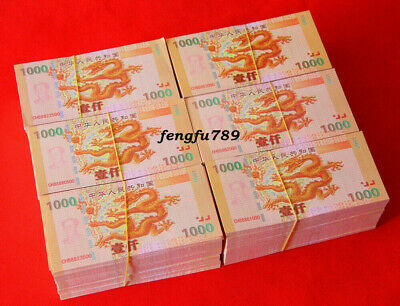 100 Pieces of China Giant Dragon Banknote//Paper Money//Currency//UNC//with UV Light
