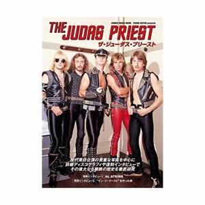 The-Judas-Priest-Young-Guitar-Magazine-Shinko-Music-Book