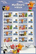 2006 FRANCE N°F3986A** FEUILLE PERSONNALISEE avec logo les timbres personnalisés