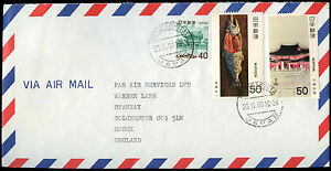 Japan-1980-Commercial-Air-Mail-Cover-To-England-C30729