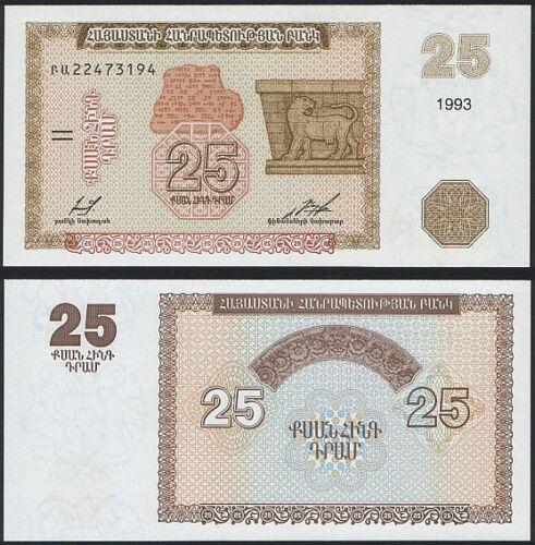 Armenia P 34-25 Dram 1993 UNC