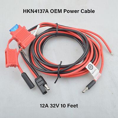 HKN4137A OEM Power Cable For MOTOROLA XPR5350e XPR5380e XPR5550e XPR5580e Radio