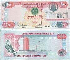 EMIRATI ARABI UNITI - United Arab Emirates 100 dirham 2014 SPL - XF