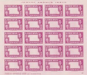 Liberia 1952 Imperf Error Mint Never Hinged Stamps Sheet Ref 35940