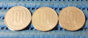 1979-Japan-Year-54-Hirohito-Showa-100-Yen-100-Flower-Coin-Price-Per-Piece