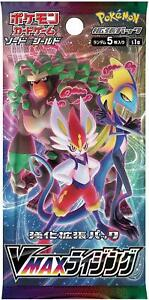 Pokemon Card Game Dream league Japanese.ver 1pack 5 Cards Included