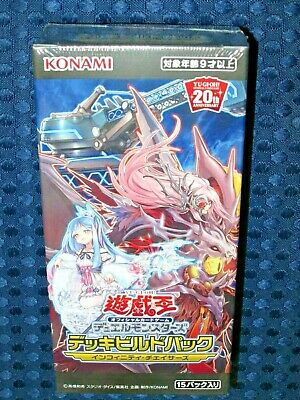 Yugioh Card Deck Build Pack Infiniti Chasers Booster Box Japan