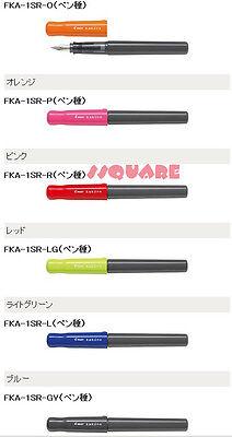 Pilot Soft Kakuno Triangular Shaped Grip Smiling Fountain Pen 7 Ink Cartridges