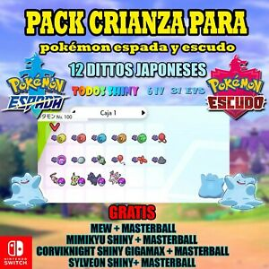 Pack-Pokemon-Sword-amp-Shield-Ditto-shiny-6-iv-japones-10-MINUTE-DELIVERY